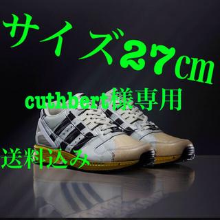 adidas - アディダス ZX8000 SS