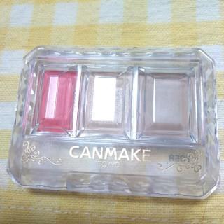キャンメイク(CANMAKE)のCANMAKE  シークレットカラーアイズ01(アイシャドウ)