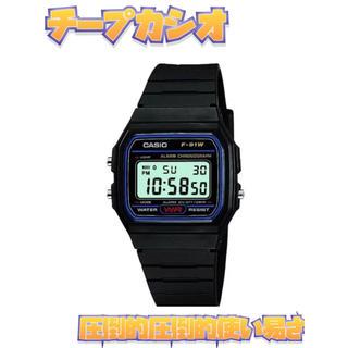 カシオ(CASIO)のCASIO 腕時計 チープカシオ F-91W-1JF(腕時計(デジタル))