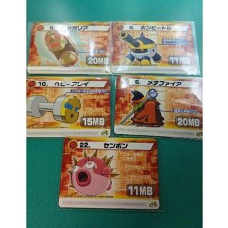 ゲームボーイアドバンス(ゲームボーイアドバンス)のロックマンエグゼ6改造カードセット(携帯用ゲームソフト)