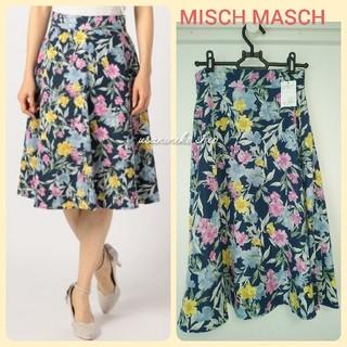 MISCH MASCH - 【新品タグ付き】ミッシュマッシュ 花柄ミディースカート