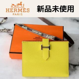 Hermes - ★希少!珍しい★【HERMES】ベアンコンパクト バイカラー