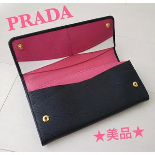 PRADA - 【大人気♡】美品 PRADA プラダ サフィアーノ マルチカラー 長財布