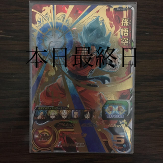 ドラゴンボール - ドラゴンボールヒーローズ 孫悟空