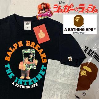 アベイシングエイプ(A BATHING APE)のレア品 BAPE ✖︎ Disney 「 シュガーラッシュ 」コラボ(Tシャツ/カットソー(半袖/袖なし))