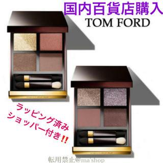 トムフォード(TOM FORD)の新品 限定 トムフォード  アイカラークォード 26 27 セット(アイシャドウ)
