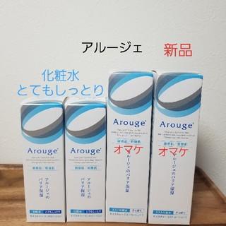 アルージェ(Arouge)のアルージェ モイスチャーリッチローションとてもしっとり120ml2本(化粧水/ローション)