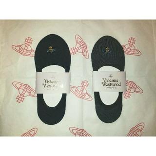 Vivienne Westwood - vivienne Westwood 靴下 ソックス ネイビーグレー2足