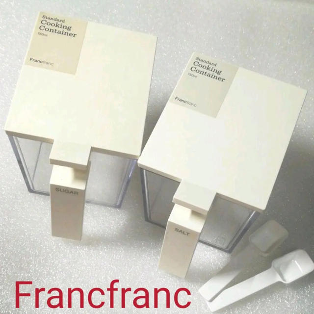 Francfranc(フランフラン)の新品 Francfranc フランフラン ケース 調味料 クッキングコンテナ インテリア/住まい/日用品のキッチン/食器(収納/キッチン雑貨)の商品写真