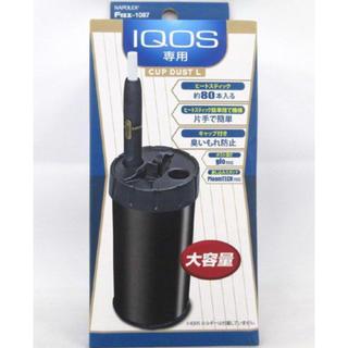 IQOS - IQOS専用 カップダスト 大容量Lサイズ ナポレックス カップダストL