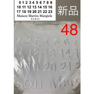 Maison Martin Margiela - 新品❗️メゾンマルジェラ 再構築 オーバーサイズ スウェット シャツ