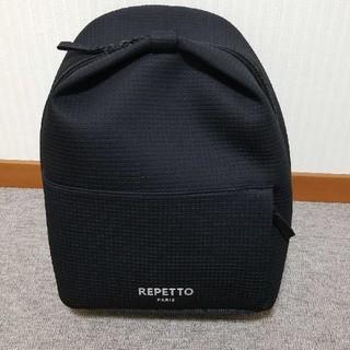 repetto - 【新品 未使用】Repetto リュック バックパック