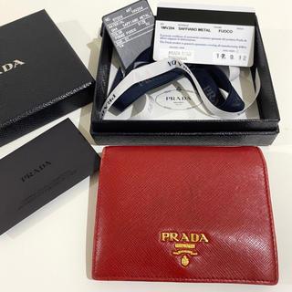 PRADA - 正規品 付属品あり PRADA 二つ折り財布 赤 プラダ