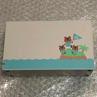 Nintendo Switch - Switch ドックのみ どうぶつの森 限定モデル