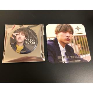 JO1 金城碧海 スイパラコラボ 缶バッジ コースター(アイドルグッズ)