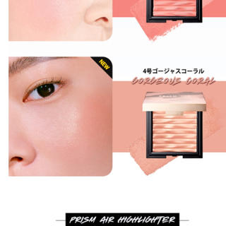 CLIO PRISM AIR BLUSHER 04 ゴージャスコーラル