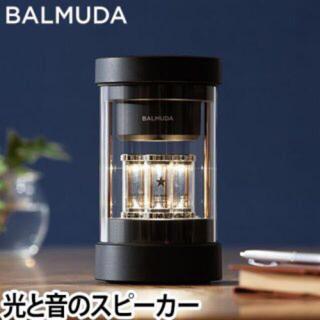 バルミューダ(BALMUDA)の【【新品未使用】BALMUDA THE Speaker バルミューダ (スピーカー)