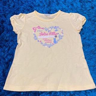 サンカンシオン(3can4on)の3can4on Tシャツ ライトイエロー(Tシャツ/カットソー)