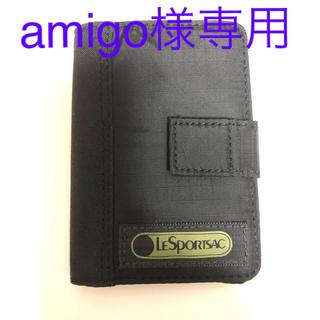 レスポートサック(LeSportsac)のLeSportsac パスケース、カード入れ 新品未使用 美品レア(パスケース/IDカードホルダー)