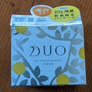 新品 増量 数量限定 DUO デュオ クレンジングバーム クリア 毛穴ケア
