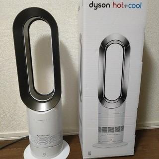 Dyson - Dyson hot + cool