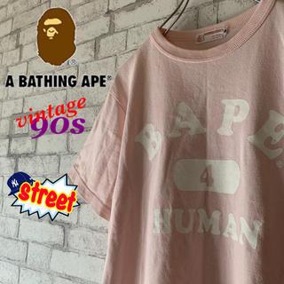 アベイシングエイプ(A BATHING APE)の【90s】A BATHING APE エイプ/Tシャツ 初期タグ ヴィンテージ(Tシャツ/カットソー(半袖/袖なし))