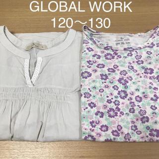 グローバルワーク(GLOBAL WORK)のグローバルワーク2枚セット 120から130サイズ トップス 生成り 紫系小花(Tシャツ/カットソー)