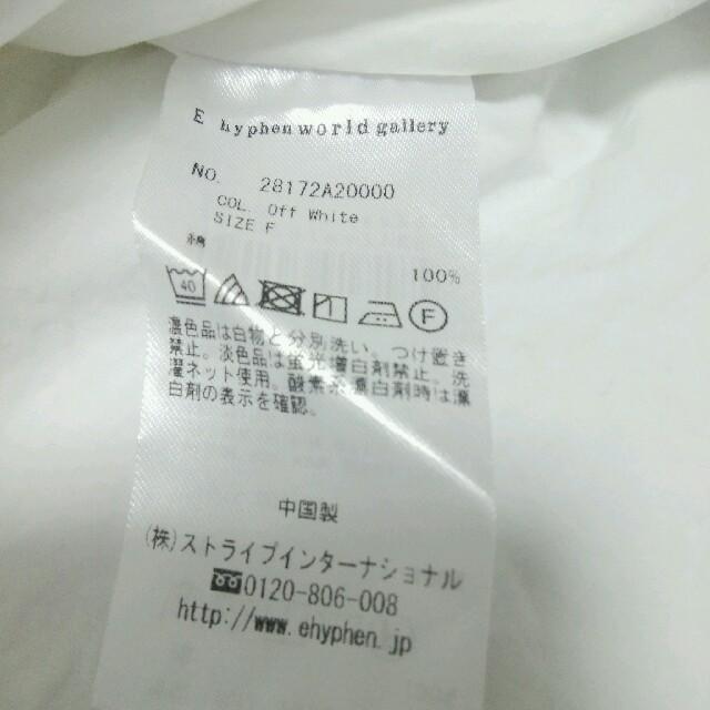 E hyphen world gallery(イーハイフンワールドギャラリー)のCIRCUS☆トップス レディースのトップス(ベアトップ/チューブトップ)の商品写真