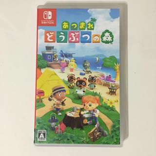 Nintendo Switch - あつまれどうぶつの森 switch