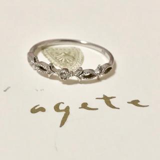 agete - アガット K10 ホワイトゴールド ティアラ リング 指輪 agete 7号