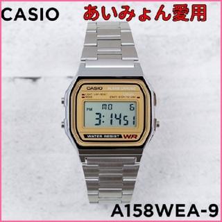 カシオ(CASIO)のCASIO 腕時計 チープカシオA158WEA9 ゴールド(腕時計(デジタル))