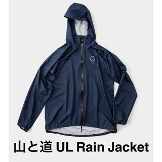 ARC'TERYX - 山と道 UL Rain Jacket PU Sosui (L) Navy