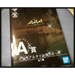 AAA - AAA一番くじ A賞