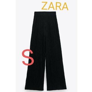 ZARA - ZARA新品タグ プリーツパンツ 完売品 黒