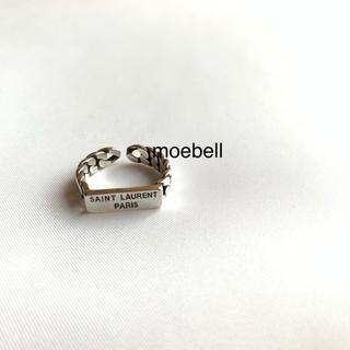 文字入りリング(リング(指輪))