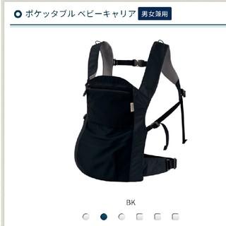 モンベル(mont bell)の新品 ギフト用ポケッタブル ベビーキャリア 抱っこひも(抱っこひも/おんぶひも)
