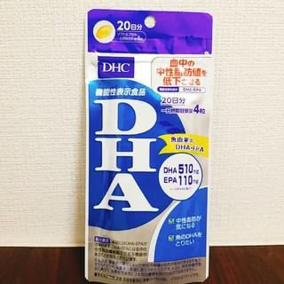 ディーエイチシー(DHC)のDHA 20日分 DHC(その他)