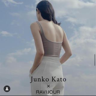 ラヴィジュール(Ravijour)の加藤順子さんコラボタンク ベージュXS(タンクトップ)