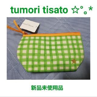 ツモリチサト(TSUMORI CHISATO)のツモリチサト*スリープ✩.*˚未使用ポーチ(ポーチ)