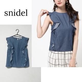 snidel - 【スナイデル】フリル ノースリーブ ブラウス
