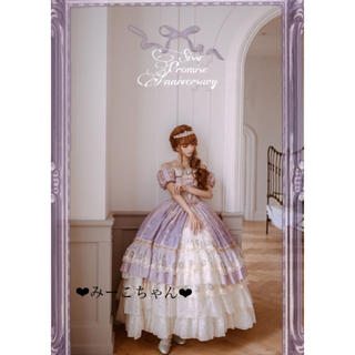 BABY,THE STARS SHINE BRIGHT - Little Princess・Rapunzel ワンピースフルセット ロリィタ