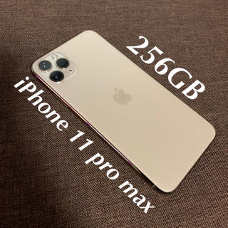 Apple - iPhone 11 pro max 超美品