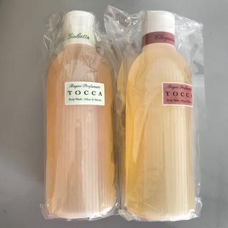 トッカ(TOCCA)のtocca ボディソープ 2本セット(ボディソープ/石鹸)