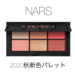 NARS - 新品未開封 NARS orgasm mini 2020秋限定アイシャドーパレット