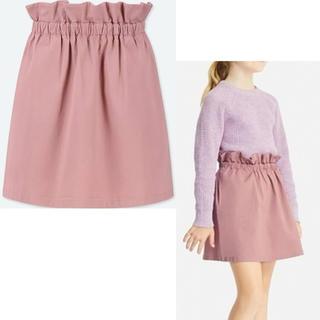 UNIQLO - UNIQLO(ユニクロ)  GIRL ギャザースカート ピンク140 未開封新品