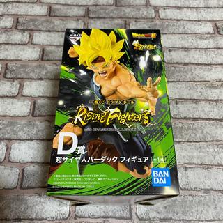 ドラゴンボール(ドラゴンボール)のドラゴンボール 1番くじ D賞(フィギュア)