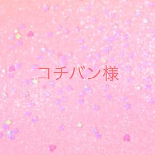 ナッツ専門店 大人気💕 国産むき空豆 / イカリ豆 計4袋