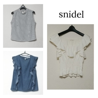 snidel - 【スナイデル】ブラウス3点