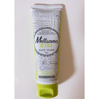 メルサボン(Mellsavon)のメルザボンアニュ フェイスウォッシュモイスチャーディープオフ(洗顔料)