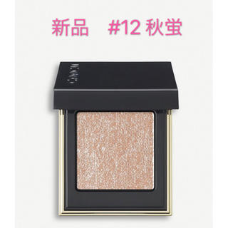 SUQQU - 新品 SUQQU スック トーンタッチアイズ 12 秋蛍